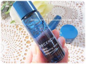 サエラ 化粧水