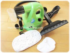 高圧洗浄機 ハンディータイプ